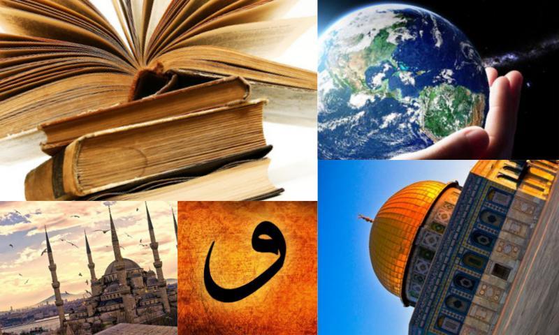 Olaylara İslamî Bakış Açısı ile Bakmak
