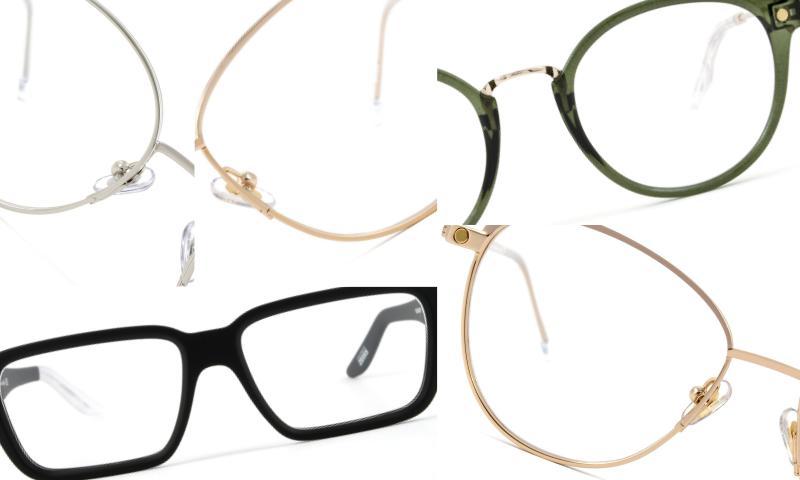 Nikon Gözlük Camı Fiyatları Ne Kadar?